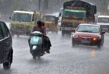 rainy season in nigeria