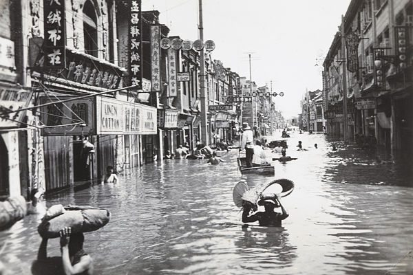 Central China Floods of 1931